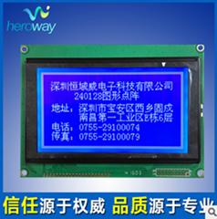 240128液晶顯示屏
