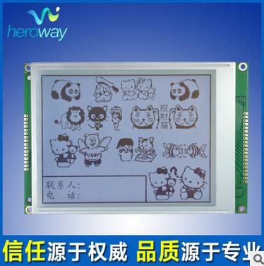 供应HYW320240 液晶显示屏RA8835控制器厂家直销包邮 1