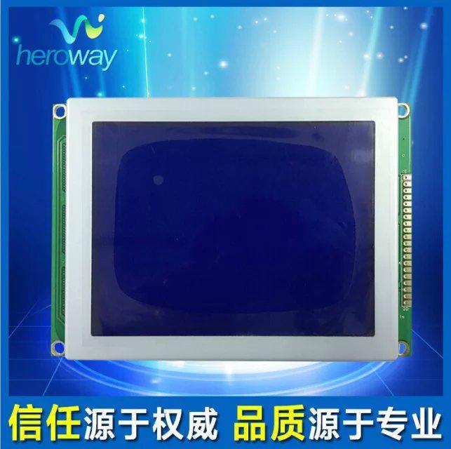 HYW320240 液晶显示屏 2