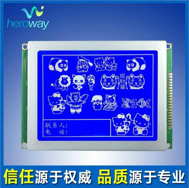 液晶显示屏 3