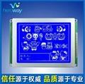 供应HYW320240 液晶显示屏RA8835控制器厂家直销包邮 3