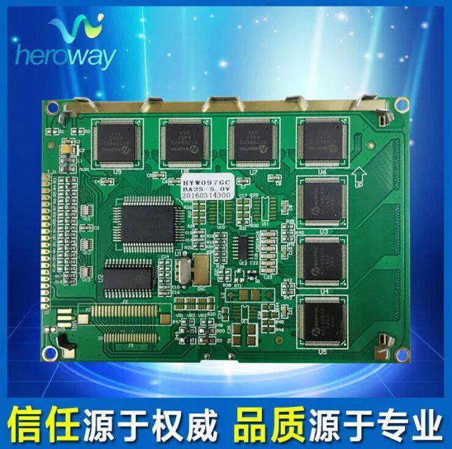 供应HYW320240 液晶显示屏RA8835控制器厂家直销包邮 4