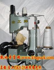 電壓縫包機