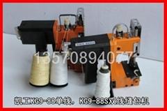 单线缝包机,KG9-88封边机