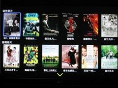 正版穩定流暢IPTV網絡電視APK特價優惠skytv