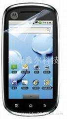 廠家直銷耐視優諾基亞C7C9X6手機屏幕保護膜