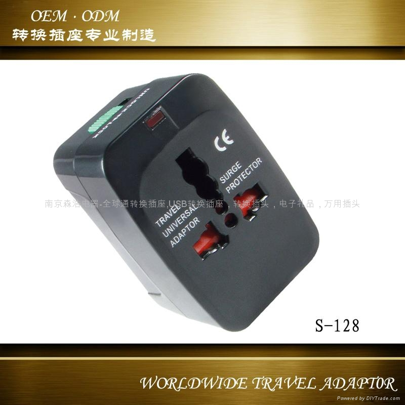 Multi-function travel adapter 2