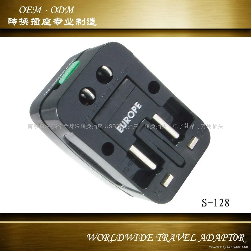 Multi-function travel adapter 3