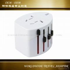 供应电子礼品 广告礼品 多功能世界通旅行转换插头S-628