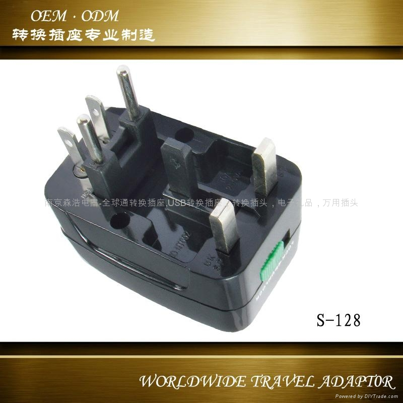 Multi-function travel adapter 4