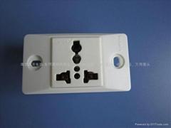 Supply a multi-purpose socket, flow line socket, cabinet socket