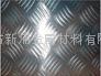 不鏽鋼防滑五條觔板