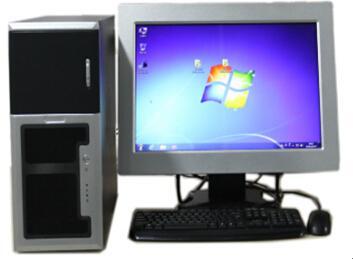 低輻射計算機 1