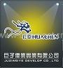 JUZIWEIYE DEVELOP CO.,LTD.,