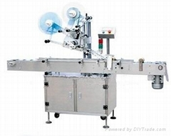 Plane Sticker Labeling Machine