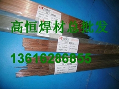杭州氩弧焊条