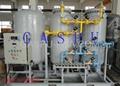 Food and medicine with nitrogen making machine 4