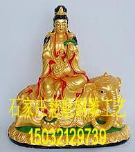 文殊普賢銅雕像生產廠家  文殊普賢銅佛像報價 1