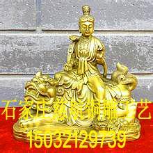 供應文殊普賢銅佛像制品  訂做銅制文殊普賢佛像