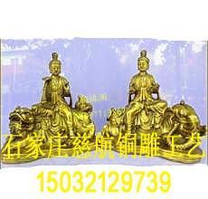 供應文殊普賢銅佛像制品  訂做銅制文殊普賢佛像 5