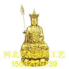 銅地藏王雕像生產廠家  銅地藏王像報價