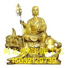 河北地藏王工藝品廠  銅地藏王像高度  地藏王介紹 1
