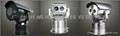 VES-JQ612 热成像机器人摄像机 1