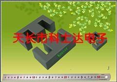 EE70 ferrite core, EE core, magnetic