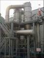 蒸發器清洗設備