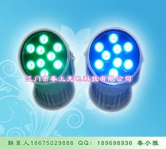LED大功率投光燈 1