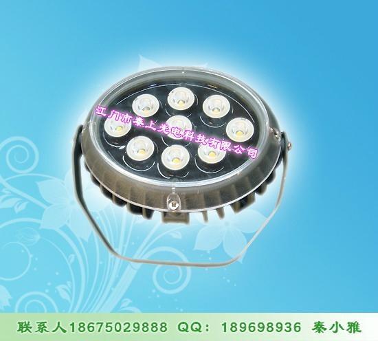 彩色廣告戶外投光燈燈 1