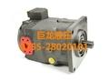 原裝進口REXROTH液壓泵