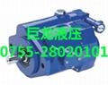 威格士葉片泵25V21A1C2