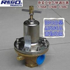 美国REGO 1788A 1788B1788C 1788EC力高工业气体减压阀