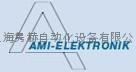 德国AMI编码器AMI 100/110