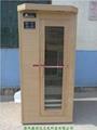 韓式汗蒸房電氣石 1