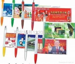 西安广告笔