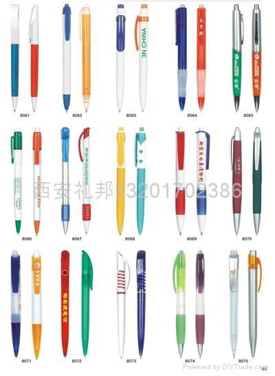 西安广告笔 2