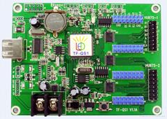 控制卡支持流光字炫彩字LED顯示屏