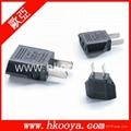 EU To US Plug Adaptor