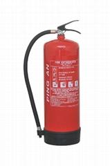 12KG POWDER FIRE EXTINGUISHER