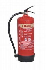 9L Foam Portable Fire Extinguisher