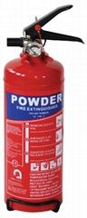 1kg powder portable fire extinguisher