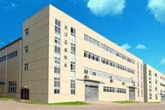 武汉高盛伟业机械制造有限公司
