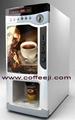 投币式咖啡机 1