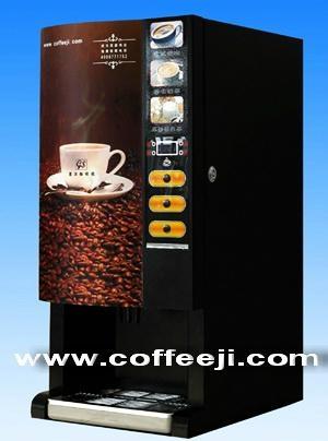 办公室专用咖啡饮料机 3
