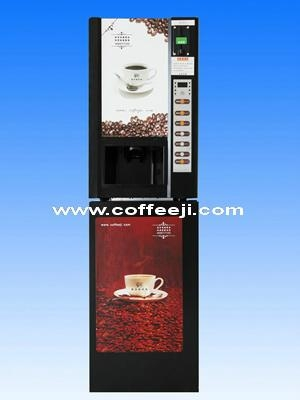 自动投币咖啡机 1