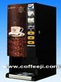 4S店全自动咖啡机