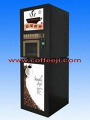 学校全自动投币咖啡机