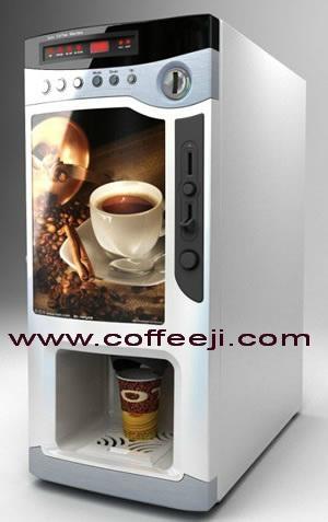 投币式奶茶机 1